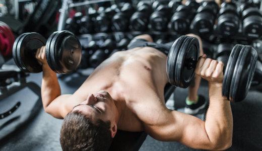 デクラインダンベルプレスの効果的なやり方。重量設定や大胸筋下部に効かせるコツを紹介!