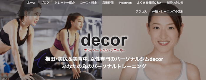 decor 梅田店