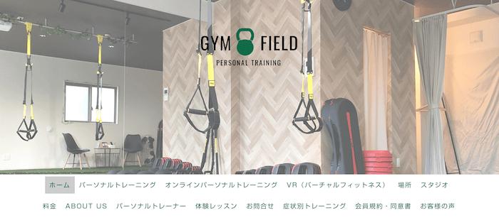 ジムフィールド岡山スタジオ