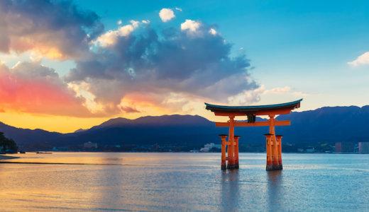 【2020年最新】広島でおすすめの人気パーソナルトレーニングジム13選!ボディメイク効果の高い女性限定のジムも紹介
