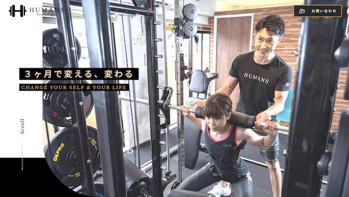 Personalgym HUMANS