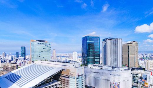【2020年最新】梅田でおすすめの人気パーソナルトレーニングジムを厳選比較!女性専門&安いジムも紹介