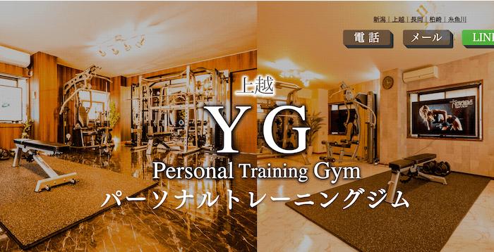YG パーソナルトレーニングジム