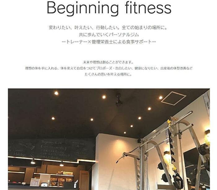 Beginning fitness