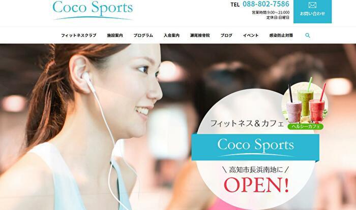 CocoSports
