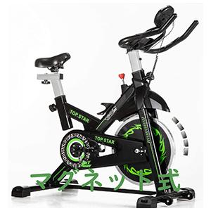 TOP.STAR フィットネスバイク スピンバイク