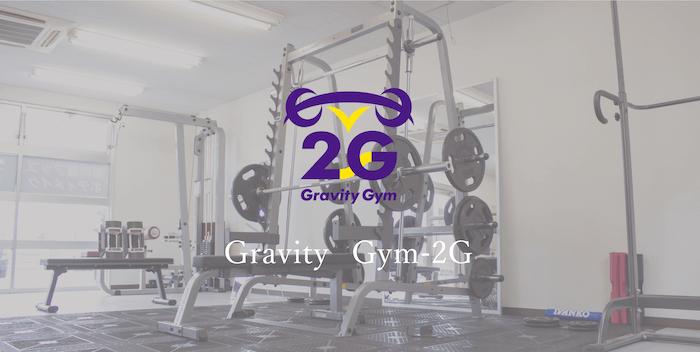 GRAVITY GYM-2G
