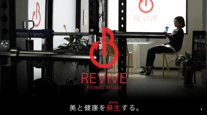 Fitness studio REVIVE