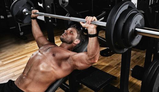 大胸筋上部を効果的に鍛える方法。自宅・ジムで大胸筋上部を効率よく発達させる筋トレ10種