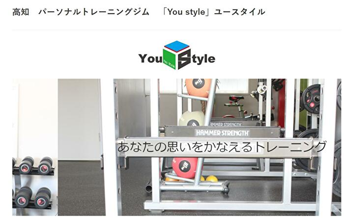 You style