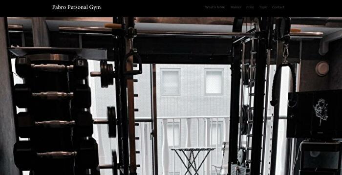 fabro-gym