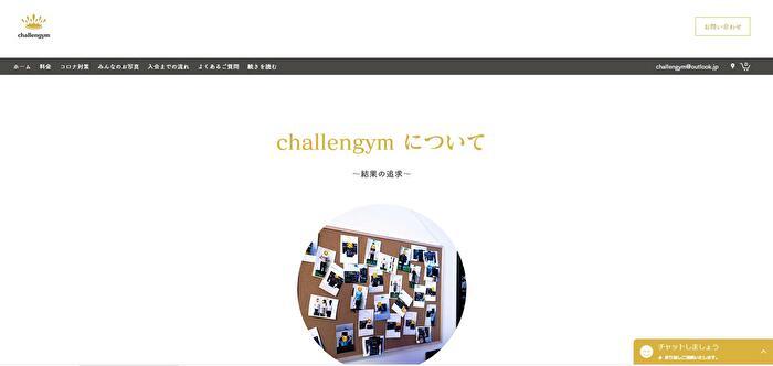 challengym2