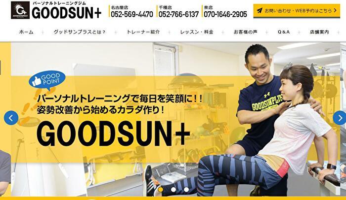 good sun