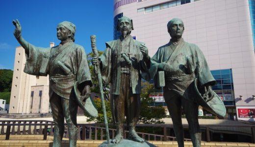 【2020年最新】茨木でおすすめの人気パーソナルトレーニングジムを厳選比較!