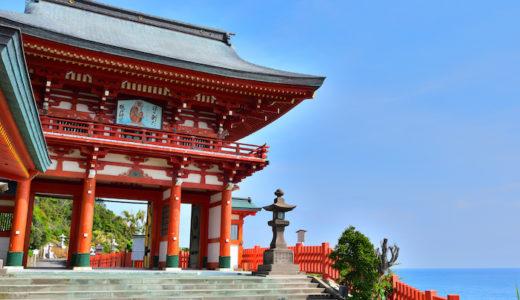 【2020年最新】宮崎でおすすめの人気パーソナルトレーニングジムを厳選比較!