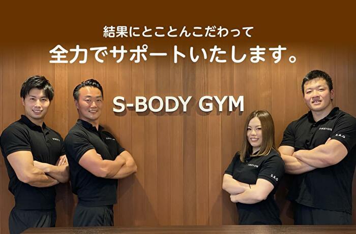 sbody gym