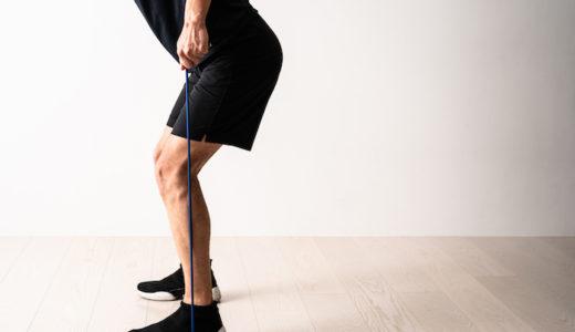 下半身を鍛えるチューブトレーニング10選!チューブで鍛えられる筋肉についても解説