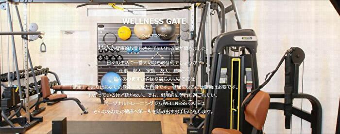 wellness gate