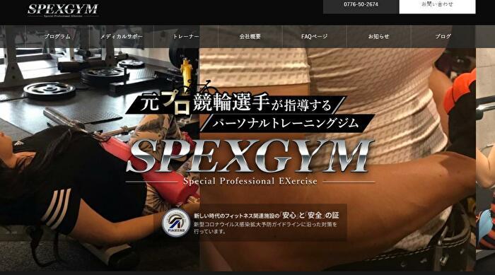 spexgym